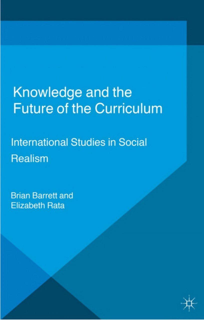 دانش و آینده برنامه درسی