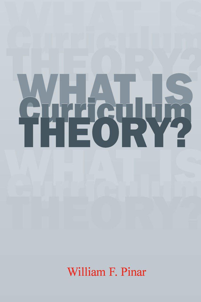 نظریه برنامه درسی چیست؟