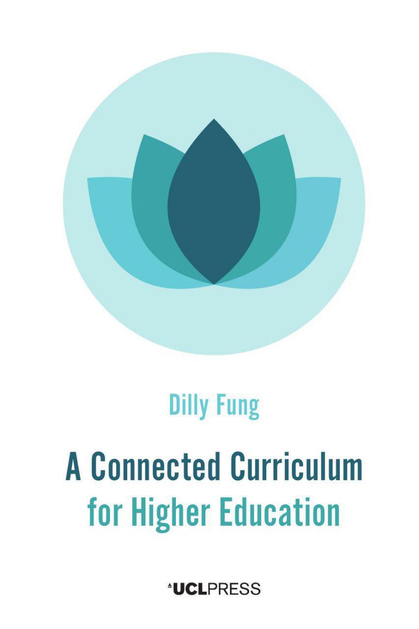 برنامه درسی ارتباط ساز در آموزش عالی