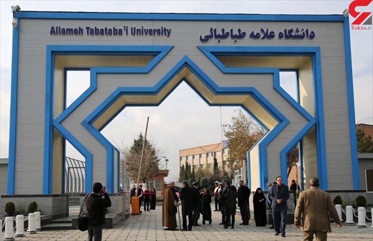 معنا سازی( تولید متن خلاق) و معناکاوی( فهم متن خلاق) زبانی: هنرهای دوگانه مغفول در تعلیم و تربیت کنونی ایران