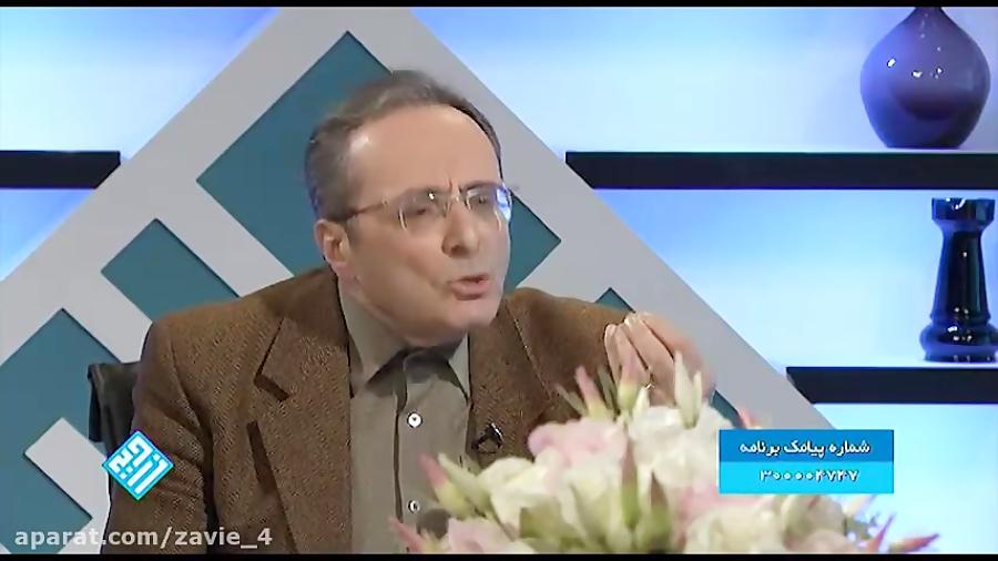 آموزش و پرورش ایران و آزمون عدالت آموزشی