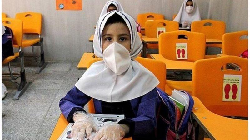 بیانیه شورای عالی آموزش و پرورش در خصوص بازگشایی مدارس