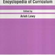 جلد کتاب دانشنامه بین المللی برنامه درس